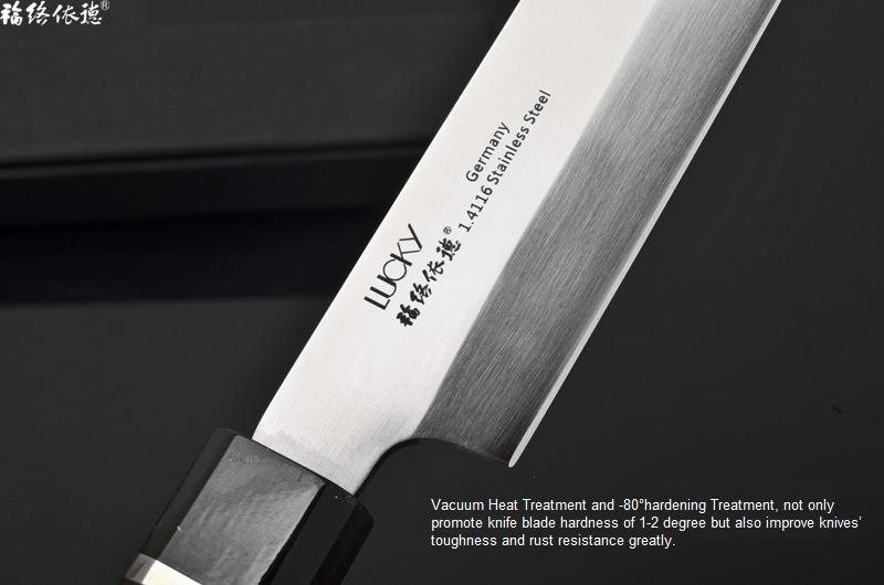 sashimi knife (4)