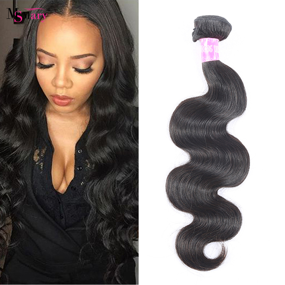 Queen Hair Brazilian Body Wave 1 Bundle 100g Body Wave