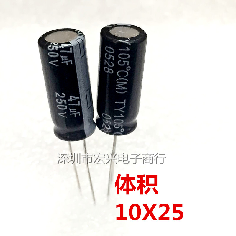 250V47UF line of high-frequency low-imped electrolytic capacitors 47UF 250V 10x25