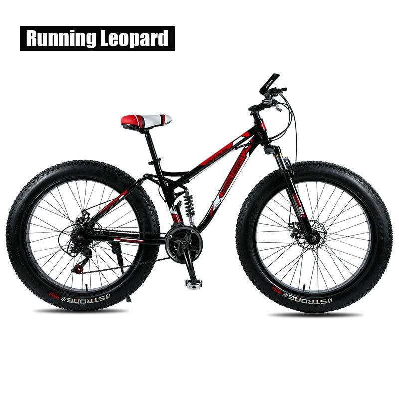 Corsa e Jogging leopardo Mountain bike telaio in acciaio 24 velocità freno a disco meccanico a disco 26