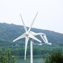 2019 небольшой ветряной генератор подходит для домашнего освещения или лодки, 600 Вт MPPT ветряной контроллер подарок, все наборы с 10 лет гарантии