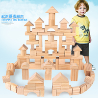 Wooden children pile up 100 barrels of wood green building toys early education blocks