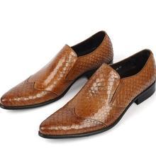 Роскошный коричневый благородный рыбья чешуя с острым носком комплект мужской обуви элегантный Шарм