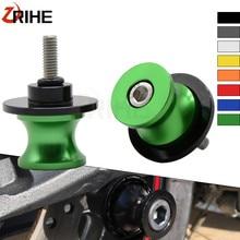 motorcycle accessories CNC Aluminum Swingarm Sliders screw Sliders Spools Stand Swing Arm for Kawasaki ninja400 ninja 400