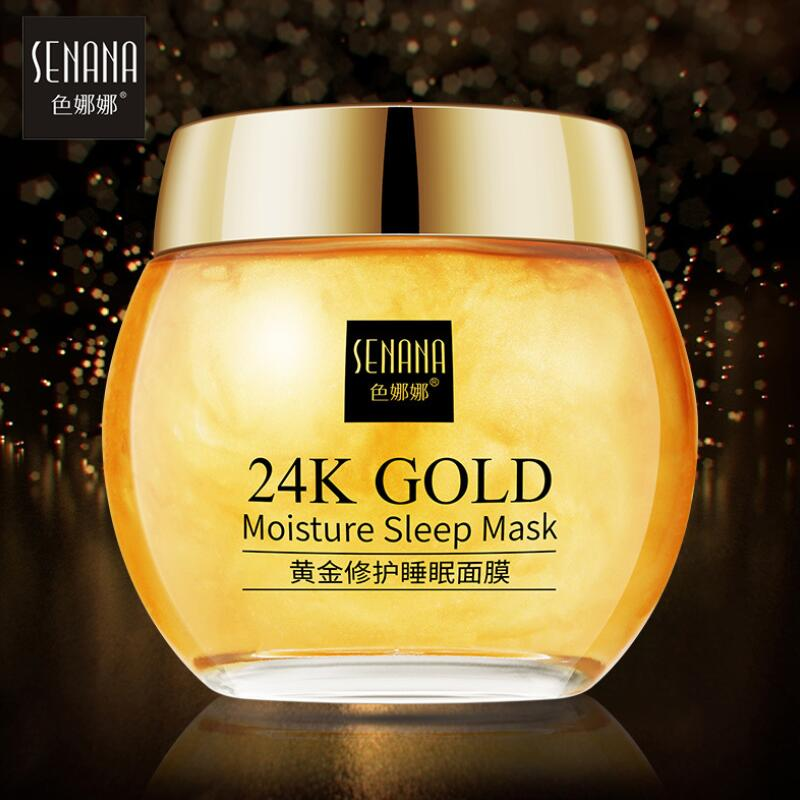Mask for the Face Skin Care 24K Pure Gold Moisture Face Mask Moisturizing Repair Hydration Sleeping Mask