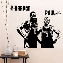 Free shipping diy wallpaper Rocket basketball star Harden and Paul Wall Sticker home decor mural