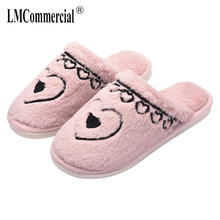 Cotton slippers anti-skid thick sole warm lovely rabbit-like plush cotton shoes indoors winter women men Plush Home Floor Shoes