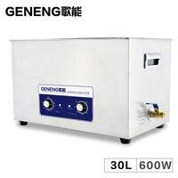Ultrasonic Cleaner 30L Bath Oil Rust Degreasing Lab Equipment Car Engine Block Parts Washer Mainboard PCB Ultrasound Machine