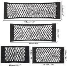 Filet de ficelle élastique pour siège arrière de voiture 40x25cm, sac de rangement magique en maille autocollante, Cage de poche, sac de rangement pour siège arrière d'automobile