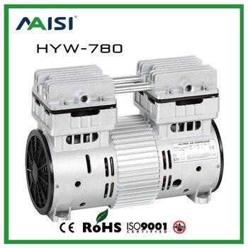 220V/50HZ (AC) 120L/MIN 780 W small electric piston  compressor pump HYW-780