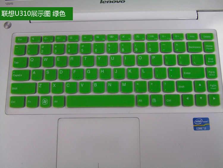 سيليكون لوحة المفاتيح غطاء حامي الجلد ل ينوفو IdeaPad U310 U300S U400 U410 U430 U430T S300 S400 S400T S405 S410 ، s415 S415T