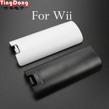TingDong 20 cái Pin Trở Lại Cửa Bìa Nắp Replacment Cho Nintendo WiiU Điều Khiển Từ Xa
