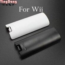 TingDong 20 pièces batterie couverture de porte arrière couvercle remplacement pour Nintendo WiiU télécommande