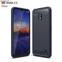 For Cover Nokia 2.2 Case Shockproof Soft Carbon Fiber Silicone Phone Bumper Back
