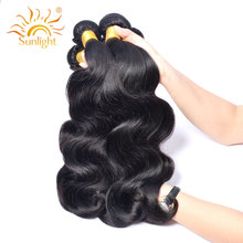 Sunlight Malaysian Body Wave Hair 100% Human Hair Weave Bundles Non Remy Hair Weaving 1PC Natural Black Can Buy 3 or 4 Bundles