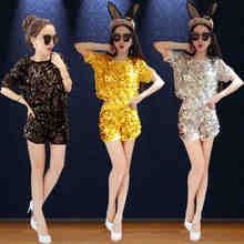 2017Female jazz dance clothes Modern dance Hip hop dance clothes Sequin Stage costumes for singers stage wear(China)