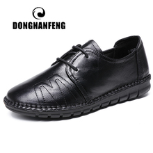 DONGNANFENG Women Female Mother Flats Shoes Lace Up Round Toe Loafers Cow Genuine Leather Casual Superstar Size 35-40 YG188-8621