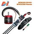 Электродвигатель для электровелосипеда Maytech 6355 230kv  суперэку на основе vesc и дальнего действия  беспроводной пульт ДУ для электрического ске...