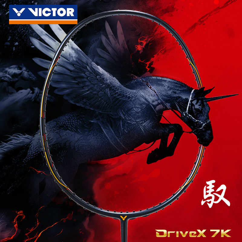 Original Victor Professional Badminton Shoes Carbon Badminton Racket Series Drivex-7k Tai Tzu Ying