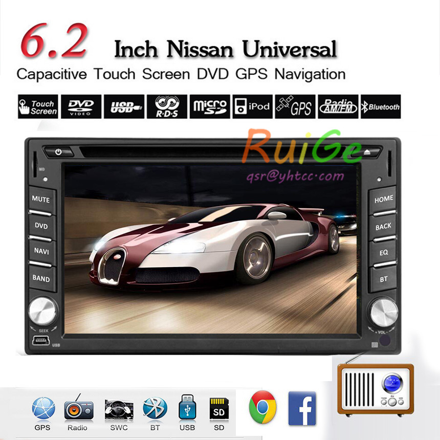 2din 6 2 universal car radio double 2 din android car dvd. Black Bedroom Furniture Sets. Home Design Ideas
