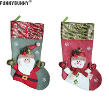 FUNNYBUNNY Santa Sacks Leather Socks Candy Gift Bag Christmas Stocking for Decorations ( stocking leg)