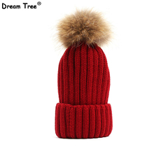 Dream Tree Brand Winter Hat Knitting With Fur Pom Pom Beanie Warm Women Hat High Quality 2017 New Arrival