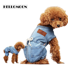 HELLOMOON solid jean clothes for dog casual overalls jumpsuit  dogs