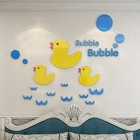 Duck shaped acrylic solid wall stickers for kindergarten classrooms children bedroom bathroom toilet DIY design