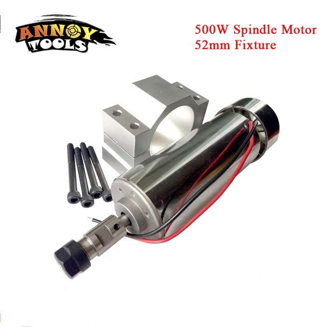 500 W DC broche moteur + support ER11 pince 52mm diamètre 12-48 V 0.5KW CNC sculpture fraisage Air froid broche moteur pour la gravure
