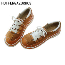 HUIFENGAZURRCS-Genuine Leather Vintage single-shoe womens shoes with tendon sole&shallow mouth cowpearson literary shoe