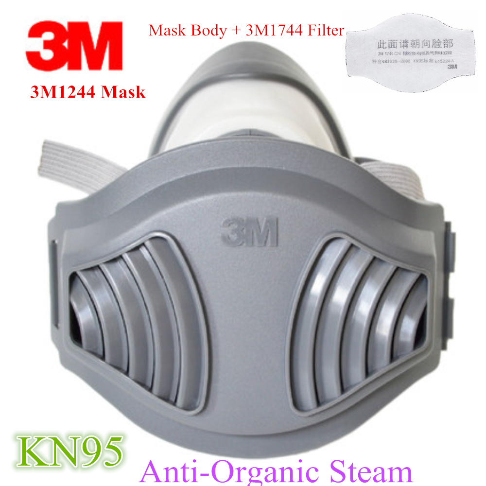 3M 1244 Gas Dust Mask Respirator Set KN95 Mask Anti-dust Organic Steam Odor Anti-fog And Haze PM2.5 Protective Mask Suit new respirator gas masks 7 piece suit dust proof spraying anti fog and haze anti gas spray respirator masks advanced silicone