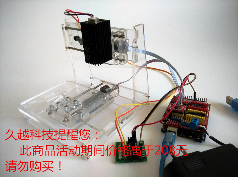 DIY Micro Laser Engraving Machine, Print UNO R3 Stepper Motor Drive toothed belt drive motorized stepper motor precision guide rail manufacturer guideway
