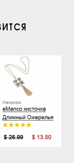 NK169680-01-ru_04