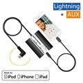 Авто iPod iPhone Автомобильный Адаптер MP3 Интерфейс Lightning 8 Контактный зарядное устройство для Volvo HU401 HU403 HU405 HU415 HU450 HU555 HU601 радио