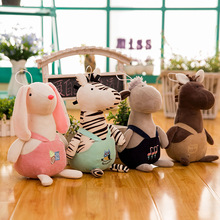 25cm Cartoon Rabbit Sheep Plush Toys Stuffed Cute Froest Animal Donkey Zebra Plush Doll Children Ragdoll Gifts стоимость