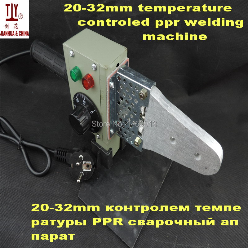 Free Shipping 20-32mmTemperature Controled Welding Plastics Machine Ppr Pipe Welder Termofusion Ppr Machines, Without Die Head