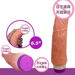 Penis Dildo