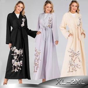 Open Abaya Turkey Kimono Cardigan Muslim Fashion Hijab Dress Caftan Islam Clothing Abayas For Women Kaftan Dubai Robe Qatar Oman
