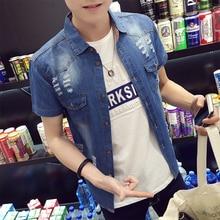 Новая мода горячая Распродажа бренд 207 летние мужские повседневные Высококачественные однотонные Короткие Джинсовые пиджаки мужские тонкие джинсовые рубашки в Корейском стиле
