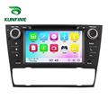 WINCE 6.0 MTK MT3360 Car DVD GPS Navigation Player Car Stereo for BMW E90 2005-2012 AT Radio 3G Wifi Bluetooth