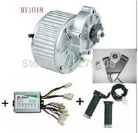 MY1018 450W 36V Electric Bike Kit Electric Bicycle Conversion Kit Electric Motor For Bike