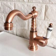 Поворотный носик водопроводной воды Античная Красный Медь Одной ручкой на одно отверстие Кухня раковина и Ванная комната кран бассейна смесителя anf398