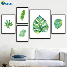 Sycamore Monstera Green plant Leaves Nordic Posters And Prints Wall Art Canvas Painting Wall Pictures For living Room Home Decor green plant leaves monstera fern window wall art canvas painting nordic posters and prints wall pictures for living room decor