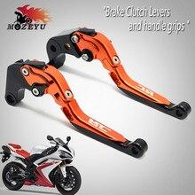 Motorcycle CNC Adjustable Folding Extendable Brake Clutch Lever For KTM RC RC125 RC200 RC390 125 200 390 RC8/ R 2014-2015 стоимость