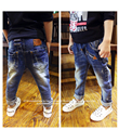 Big Crotch Jeans New Brand Famous 2015 Zipper Fly High Trousers Skinny Print Pants Bottoms For children Solid Big Crotch Jeans