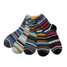 New 2017 Cotton Men's Socks England Style Color Stripe Brand Man Sock For Men Fashion Business Men Socks 5pairs/lot