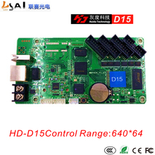 HD-D15 asynchronous 640*64 Pixels 4*HUB75E data interface RGB full color led display control card Support 1/32 Scan цены онлайн
