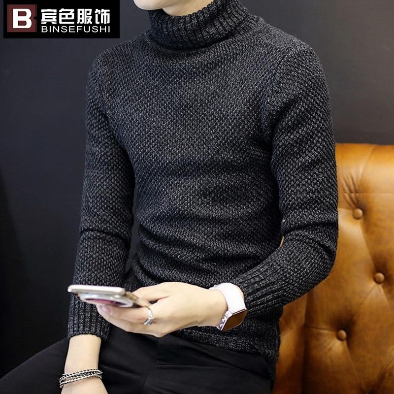 Men's Sweater 2018 Men's Turtleneck Sweater Knitwear Solid Color