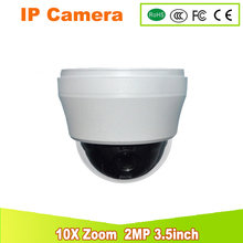 YUNSYE  Free Shipping mini camera ONVIF 2.0 10x zoom 4.7-47mm 1080P IP Mini Speed Dome Network PTZ Camera 2.0MP Camera IP CAMERA