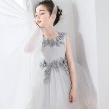 d494a44a407 2018 новый летний из тюля без рукавов с цветочным рисунком для девочек  платья для выпускного вечера фортепиано show платье принц.